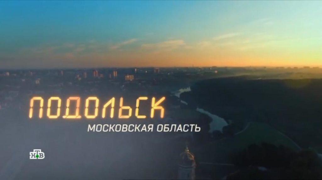 Последние 24 часа 9 выпуск 19.02.2020